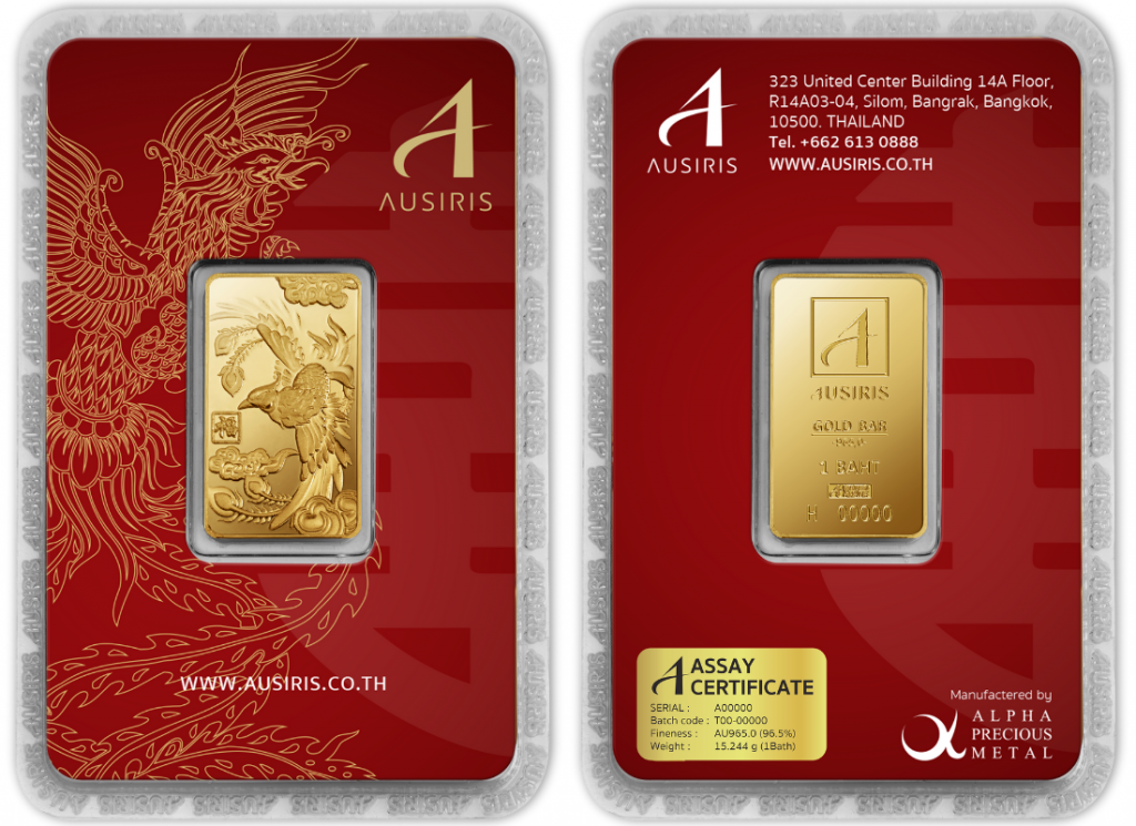 ทองคำแท่ง 1 บาท ลายหงส์ จากออสสิริส