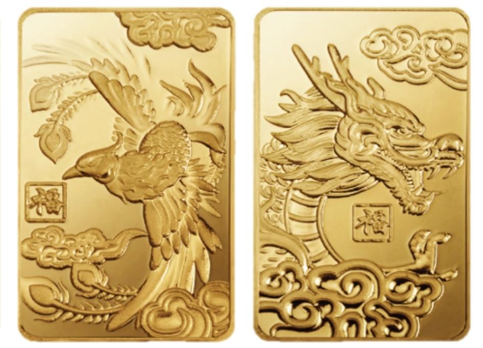 ทองคำแท่งลาย หงส์ มังกร จากออสสิริส